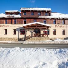 Relax hotel Valaška Horní Bečva