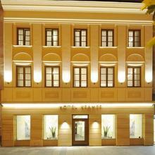 Hotel Kramer Opava