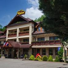 Garni Hotel Fatra Terchová 1145546433