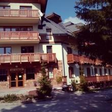 Apartment 23 AD Kamzík Donovaly 1133810669