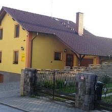 Apartmán Vyhlídka Kamenný Újezd