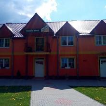 Penzion Anna Hrabušice 38145526