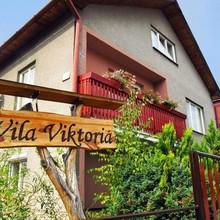 Vila Viktoria Liptovský Mikuláš