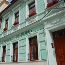 U Daliborky Louny