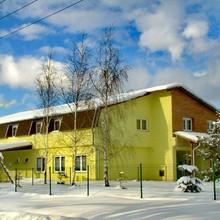 Apartmány Minata Liptovský Mikuláš