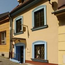 Penzión Pod Hradom Trenčín