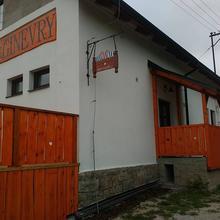Penzion u Ginevry Příbram 48421844