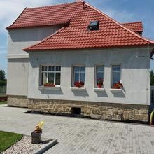 Pension Villa Rokycanská Plzeň