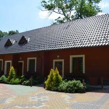 Apartmány Divoký Anděl Dolní Moravice 1122831750