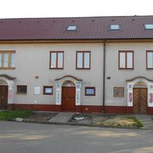 Penzion Imrichovi Moravská Nová Ves