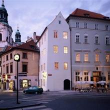 Residence U tří bubnů Praha