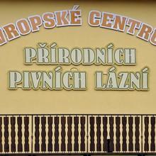 Evropské centrum Přírodních Pivních Lázní Děpoltovice 1126641651