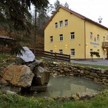Evropské centrum Přírodních Pivních Lázní Děpoltovice
