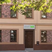 Apartsee Wellness Plzeň