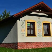 Chata u vinára Milana Liptovský Mikuláš 1135768159