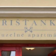 Apartmány Křišťanka Prachatice 1134015163