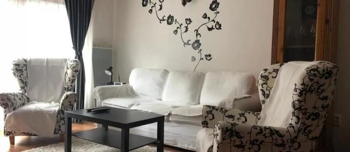 Apartmán KARIN Bystrá 1134017089