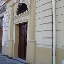 Apartmán Pod Rozhlednou Roudnice nad Labem