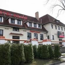 Hotel Kilián Loučovice
