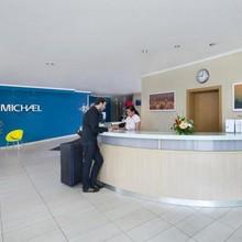 Hotel Michael Praha 1150847863