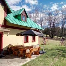 Apartmány Hladíkova Výšina Rudník 1149341149
