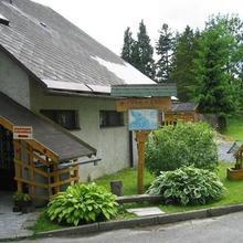 Apartmány Plischke Lipová-lázně