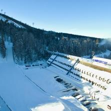 Hotel Skicentrum Harrachov 39413908