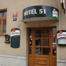 HOTEL 51 Praha 1117799890