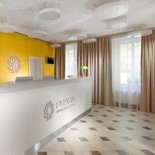 Spa & Kur Hotel Praha Františkovy Lázně 1156444553