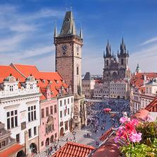 Prague - accommodation and hotels for holidays Prague